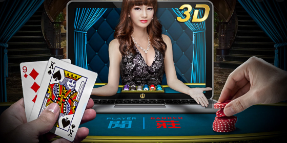 To Know about Online Gambling